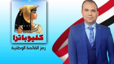 Photo of إتحاد شباب حزب المؤتمر بالقليوبية يعلن تأييده للقائمة الوطنية (من أجل مصر)
