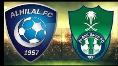 Photo of موعد مباراة الأهلي والهلال اليوم الخميس 20 أغسطس 2020 بالدوري السعودي والقناة الناقلة