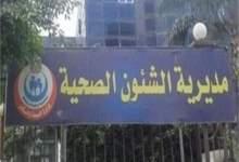 Photo of شمال سيناء تسجل 103 إصابات جديدة بالكورونا