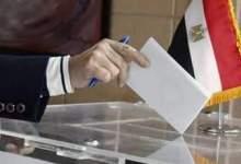 Photo of لجان القليوبية تستأنف عمليات التصويت