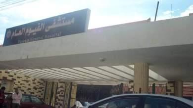 Photo of مأساة بالفيوم…مصرع طفلين في حادث انقلاب سيارة