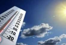 Photo of توقعات الطقس غداً الأربعاء