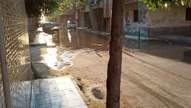 Photo of بالصور.. مياه الصرف الصحي تغرق شارع بعزبة الزراعة والأهالي يستغيثون