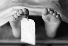 Photo of العثور على جثة طفلة مشنوقة داخل منزل مهجور بكفر الشيخ ملك عمها