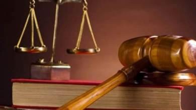 Photo of إحالة مدرب أسكواش للمحاكمة الجنائية