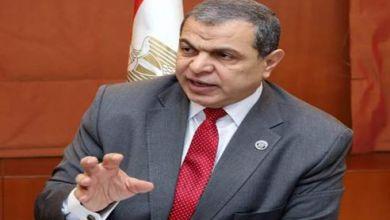 Photo of القوى العاملة: تعيين 11 شاباً والتفتيش على 131 منشأة بشمال سيناء
