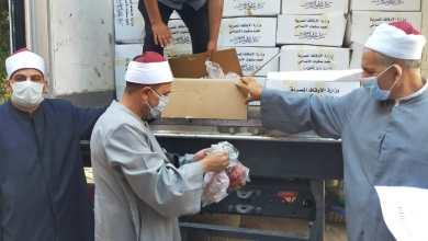 Photo of وزارة الأوقاف: توزيع 15 طن لحوم من لحوم مشروع صكوك الأضاحي