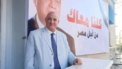 "Photo of مبادرة شعبية "" كلنا معاك من أجل مصر "" ببنها"