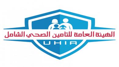 Photo of بدء التشغيل التجريبي لمنظومة التأمين الصحي الشامل في محافظة الأقصر