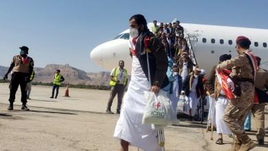 Photo of الصليب الأحمر: الانتهاء من أكبر عملية تبادل للأسرى باليمن منذ 6 سنوات