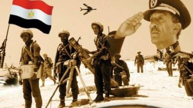Photo of الخميس المقبل إجازة رسمية بمناسبة ذكرى نصر أكتوبر