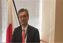 "Photo of تيسير الاجراءات لجلب استثمارات جديدة… ""اقتراح سفير اليابان في ماليزيا"""
