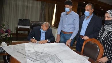 Photo of محافظ القليوبية يعتمد المخطط الإستراتيجي لمدينة قها وتعديلاته