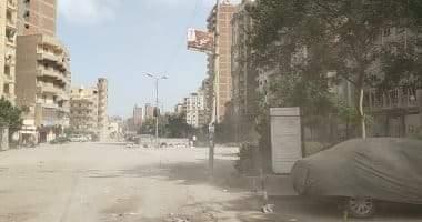 Photo of تعرف علي حالة الطقس بالغربية ….والتوقعات لأول أيام موجة الطقس السيئ