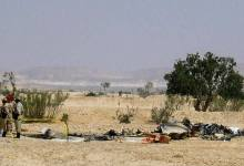 Photo of سقوط طائرة أستطلاع في جنوب سيناء