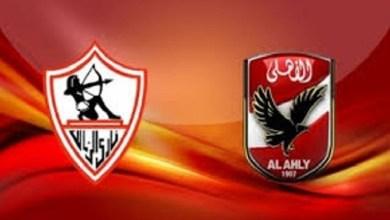 Photo of الاهلي والزمالك في الجولة الرابعة و21 في الموسم الجديد