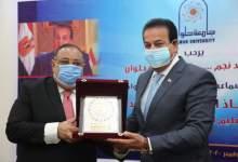 Photo of وزير التعليم العالي يفتتح أعمال تطوير كلية التجارة وإدارة الأعمال بالزمالك بجامعة حلوان