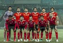 Photo of قائمة الاهلي لمباراة الاتحاد السكندري في كأس مصر غدآ