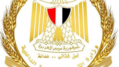 Photo of إغلاق المخابز حال عدم تسديد أصحابها تكلفة التحويل إلى غاز طبيعي