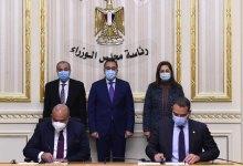 Photo of رئيس الوزراء يشهد توقيع بروتوكول تعاون بين جهاز تنمية التجارة الداخلية وصندوق مصر السيادي