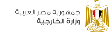 Photo of تعقيباً على ما صرح به المتحدث باسم وزارة الخارجية الإثيوبية والذي تطرق للشأن الداخلي المصري