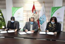 Photo of وزيرة البيئة تشهد توقيع بروتوكول تعاون مع القطاع الخاص