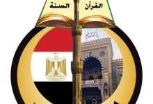Photo of وزير الأوقاف: عدم الالتزام بالإجراءات الوقائية إثم ومعصية