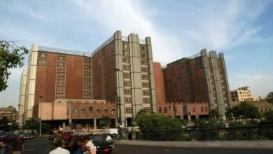 Photo of القصر العينى الفرنساوي يحول لمستشفى عزل لعلاج مصابى كورونا