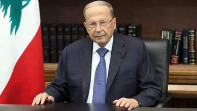 Photo of الرئيس اللبناني يثمن دعم بريطانيا لبلاده وتقديمها مساعدات عسكرية للجيش