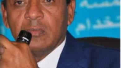 Photo of جمال محمد علي: بعثة منتخب الشباب لم تطلب إرسال طائرة خاصة للعودة من تونس