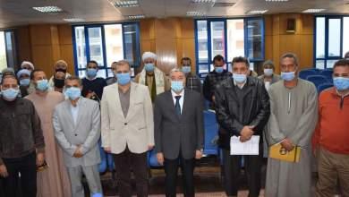 Photo of محافظ المنيا.. يسلم 71 عقدا جديدا لتقنين أوضاع أراضي أملاك الدولة