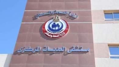 Photo of مستشفى العديسات: تسجل تعافي 5 حالات من فيروس كورونا بالأقصر
