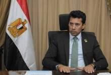 Photo of وزير الرياضة يطمئن على بعثة منتخب الشباب بعد إصابة اللاعبين بكورونا