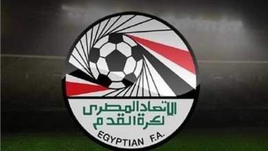 Photo of رسميا.. تأجيل مباراة القمة بين الأهلي والزمالك لأجل غير مسمى