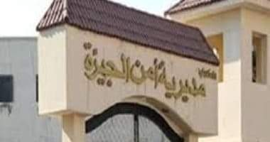 Photo of النيابة العامه بأكتوبر تحيل فتاتين متهمتين بممارسة الأعمال المنافية للآداب