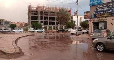 Photo of تعرف علي خرائط الأمطار داخل مصر حتى الخميس المقبل