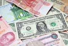Photo of أسعار العملات لسبت يناير 2021