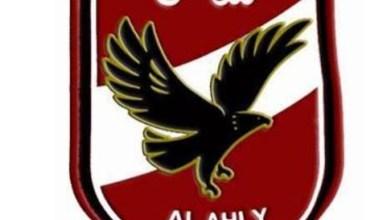 Photo of الأهلى يضمن التأهل إلى دور ال16من دورى المجموعات