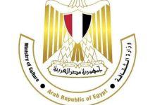 """Photo of الأكاديمية المصرية للفنون بروما تبدأ اولي حلقات المبادرة الرئاسية """"اتكلم عربي"""""""