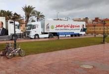 Photo of قوافل صندوق تحيا مصر تصل محافظة شمال سيناء