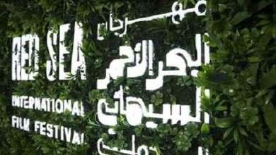 Photo of مهرجان البحر الأحمر السينمائي الدولي يعلن إطلاق الدورة الثانية