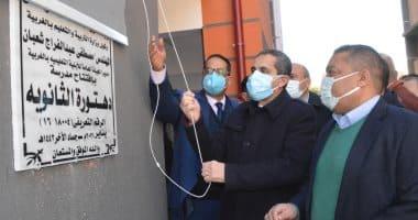 Photo of إفتتاح مسجدين و 3 مدارس في مركز زفتي