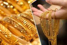 Photo of الذهب يسجل تراجعا ملحوظا اليوم…وعيار 21 يسجل 810 جنيهات للجرام