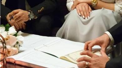 """Photo of """"زواج التجربة""""لايجوز فيه الطلاق او الخلع للزوجة…. تعرف علي شروطه"""