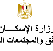 "Photo of شركة ""مياه القاهرة"": انقطاع المياه عن منطقة الزمالك مساء اليوم الأحد نظرا لأعمال المترو"