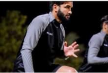 Photo of فريد رضوان: صالح جمعة يعود لتدريبات سيراميكا كليوباترا بعد مباراة طلائع الجيش