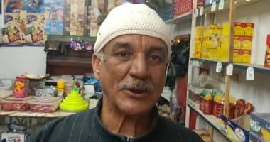 Photo of مواطن بالمنوفية يعثر على 150 ألف جنيه ويردهم لصاحبهم