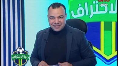 Photo of مذيع دنيا الإحتراف يرد بقوة على رئيس شركة تسويق لاعبين