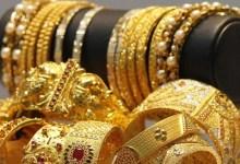Photo of إنخفاض أسعار الذهب.. وعيار 21 يسجل 795 جنيها