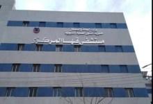 Photo of انذار على يد محضر ضد وكيل وزارة الصحة بسبب سب مواطنة بالمستشفى